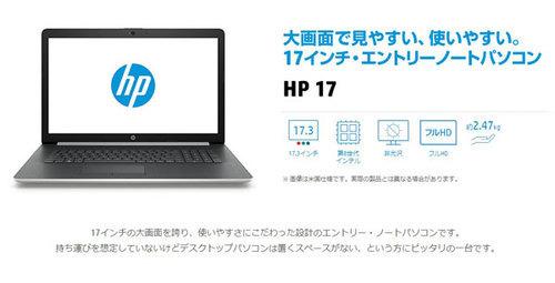 hp17-by0000-f1.01.jpg